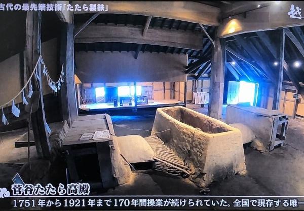 2019-02-16 出雲8たたら製鉄