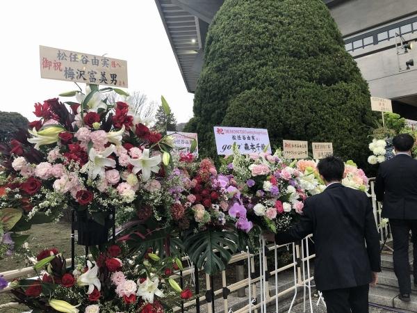 2019-03-06 花