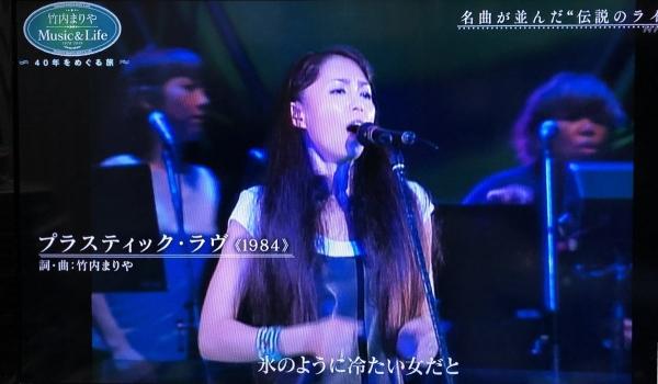2019-03-26 竹内まりや
