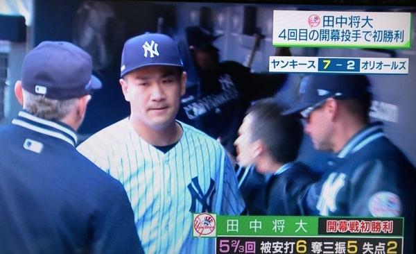 2019-03-29 田中初勝利