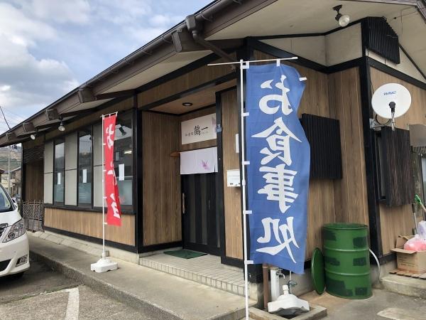 2019-03-12 鶴一