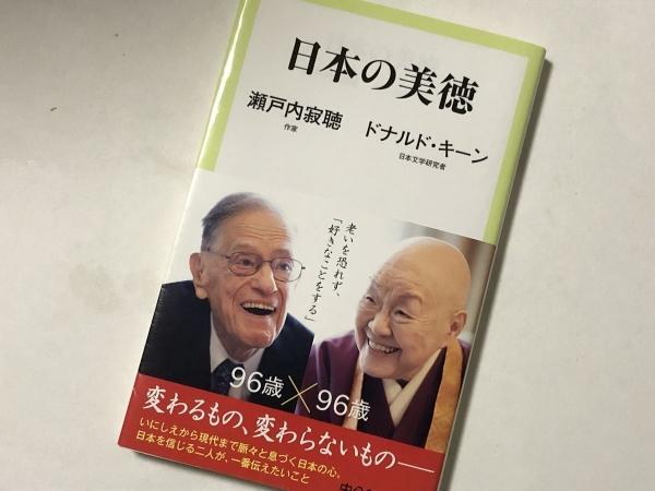 2019-04-05 本