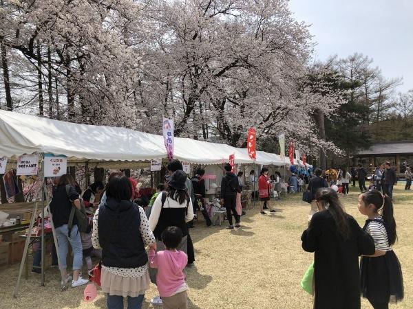 2019-04-14 経塚山3