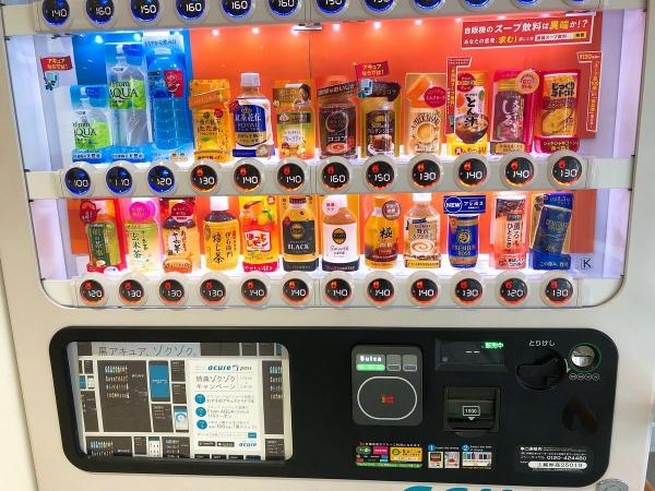 2019-02-22 Suica自販機
