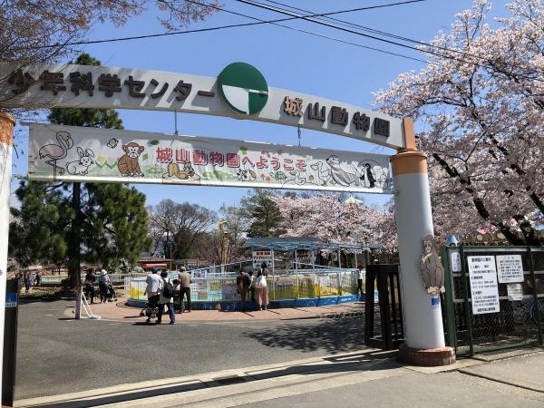 2019-04-20 動物園入口