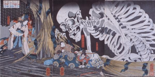 相馬の古内裏・滝夜叉姫と大骸骨