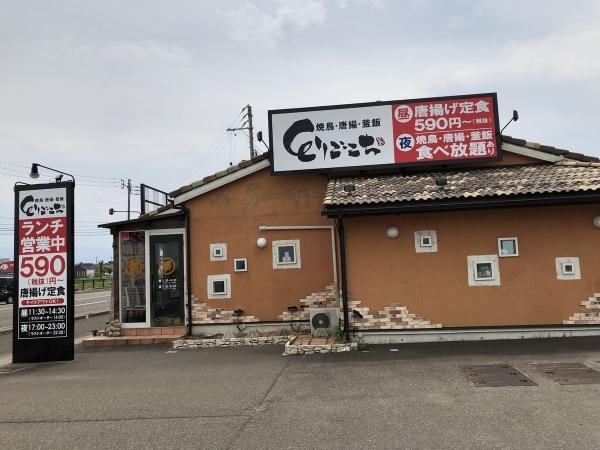 2019-05-14 とりごこち店