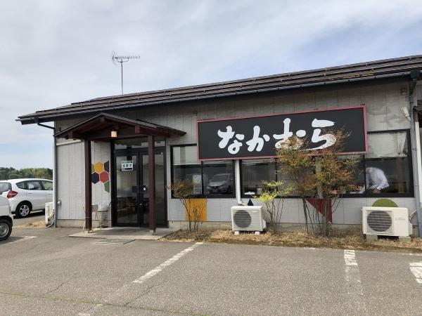 2019-05-09 なかむら
