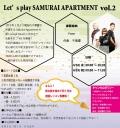 Let`s play SAMURAI APARTMENT vol.2