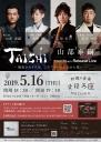 TAISHI First Album Release Live」