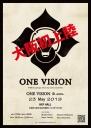 ONE VISION ~宙sora~