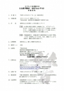 OTAIKO響2019五尺大太鼓『明神』一本打ちコンテスト