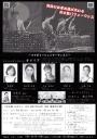和太鼓 ひむかし 10th ANNIVERSARY TOUR