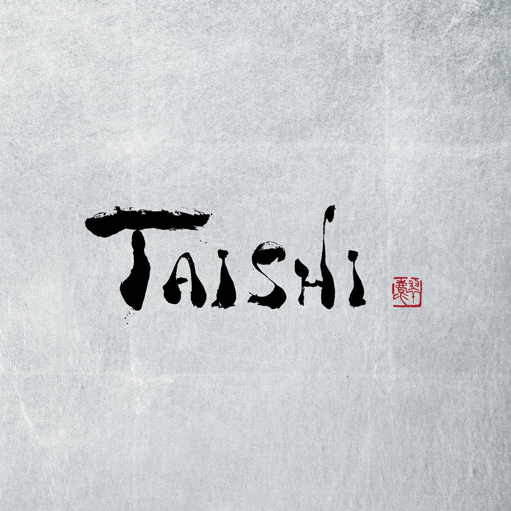 ■山部泰嗣待望のアルバム「TAISHI」3/10リリース決定