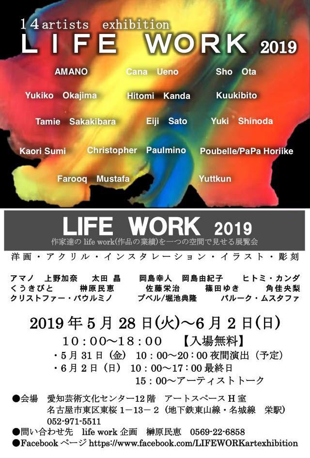 lifework2019.jpg