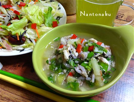 NANTONAKU 05ー01 お魚と野菜のちょっとだけ雑炊 1