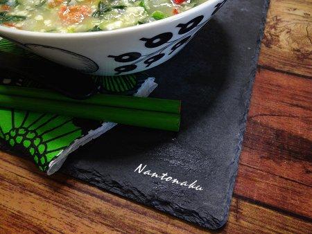 NANTONAKU 05ー04 ダイソーのストレートプレート 野菜で朝がゆ 2