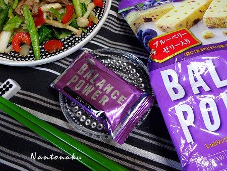 NANTONAKU 05ー05 めっちゃ忙しかったこどもの日 ランチは野菜炒め 2