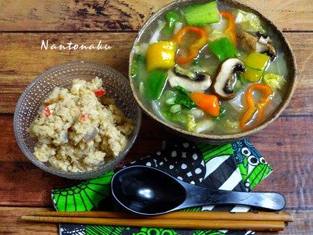 NANTONAKU 05ー11 これも昨晩と同じだけど 食べたいものを作ったらこうなっただけ