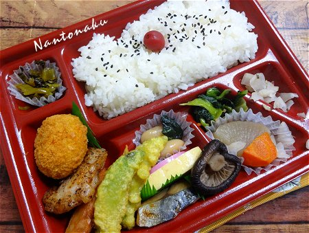 NANTONAKU 05ー17 風邪でダウン日の食事は ・・・ 3