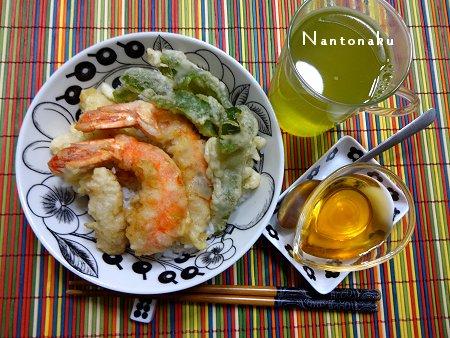 NANTONAKU 05ー18 薬の為の1日三食が、ちょっとめんどくさい4