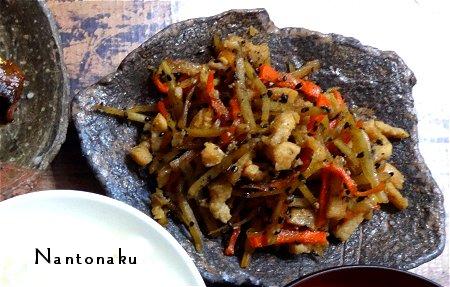 NANTONAKU 06ー02 黒ごまでキンピラ サバの味噌煮 50円惣菜 2