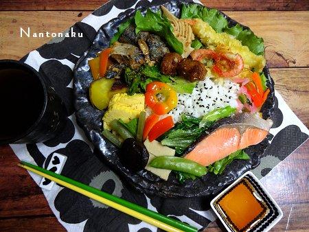 NANTONAKU 06ー03 半額249円お弁当アレンジ  1