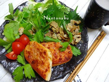 NANTONAKU 06ー07 ワンプレート 石窯工房R 明太子チーズフランスとサラダ 1