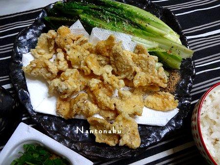 NANTONAKU 06ー10 鶏むね肉スライスカリカリ揚げ