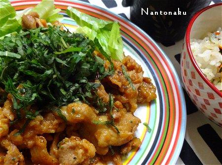 NANTONAKU 06ー11 お肉が食べたく成った日 プルコギ 大葉和え おいしい 2