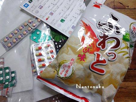 NANTONAKU 06ー14 ご飯を作る気力がありませんでした お菓子でお薬