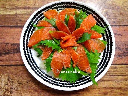 NANTONAKU 06ー24 解凍して サーモン丼 2