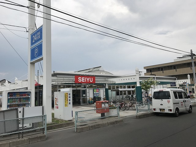 SEIYU 木町店