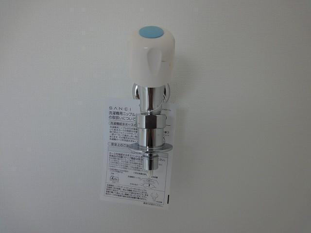 洗濯機用オートストップ水栓