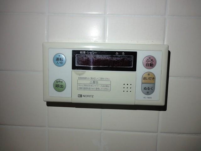 追い炊き機能付き給湯器