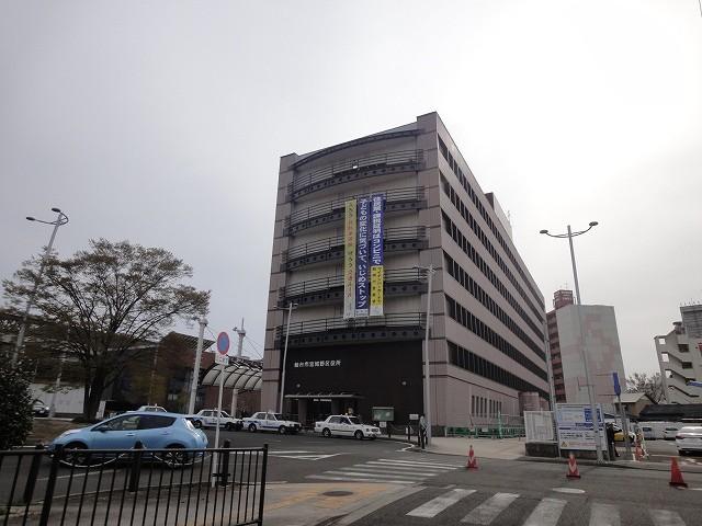 宮城野区役所