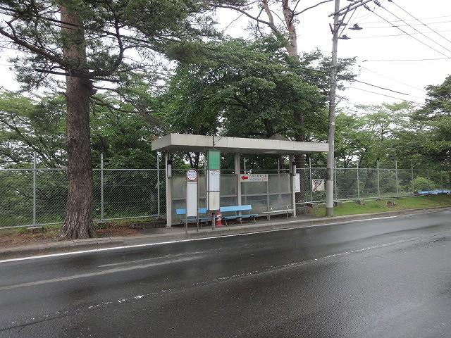 バスのりば「八木山ベニーランド前」