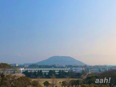 済州大学から見えるのは・・