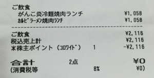 IMG_125231 (1)