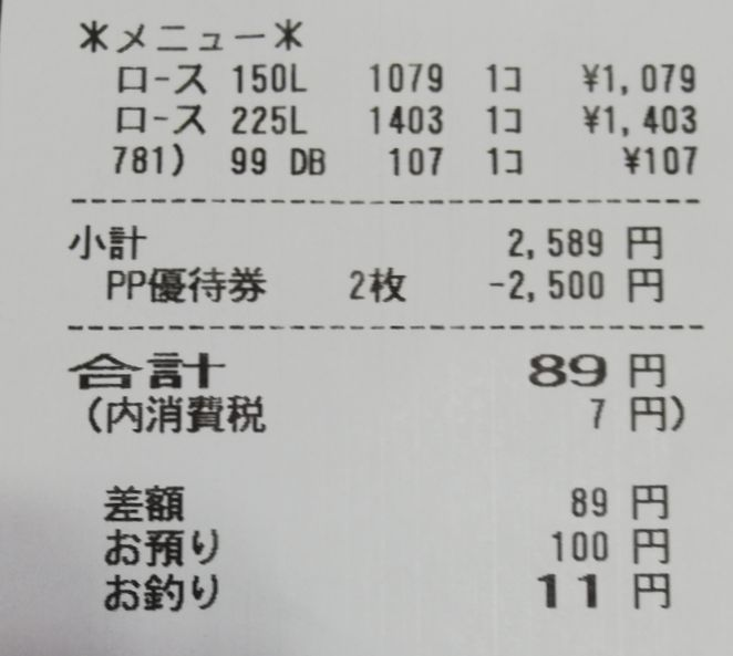 20190416214934a1c.jpg