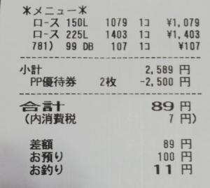 IMG_134801 (3)