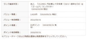 IMG_203335 (1)