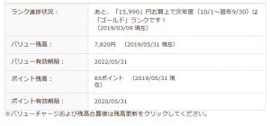 IMG_203335 (2)
