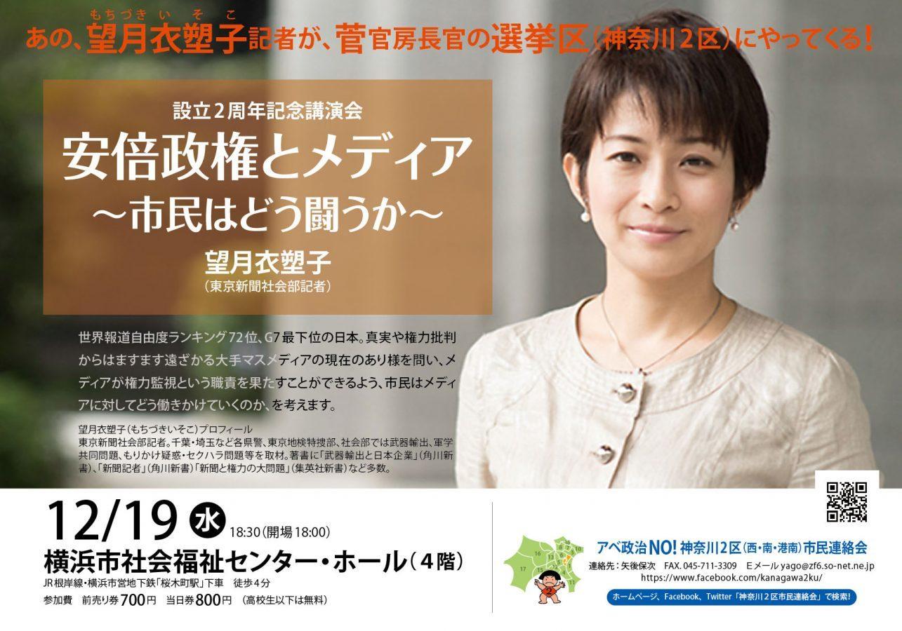 1219motiduki-011-e1539477791613.jpg