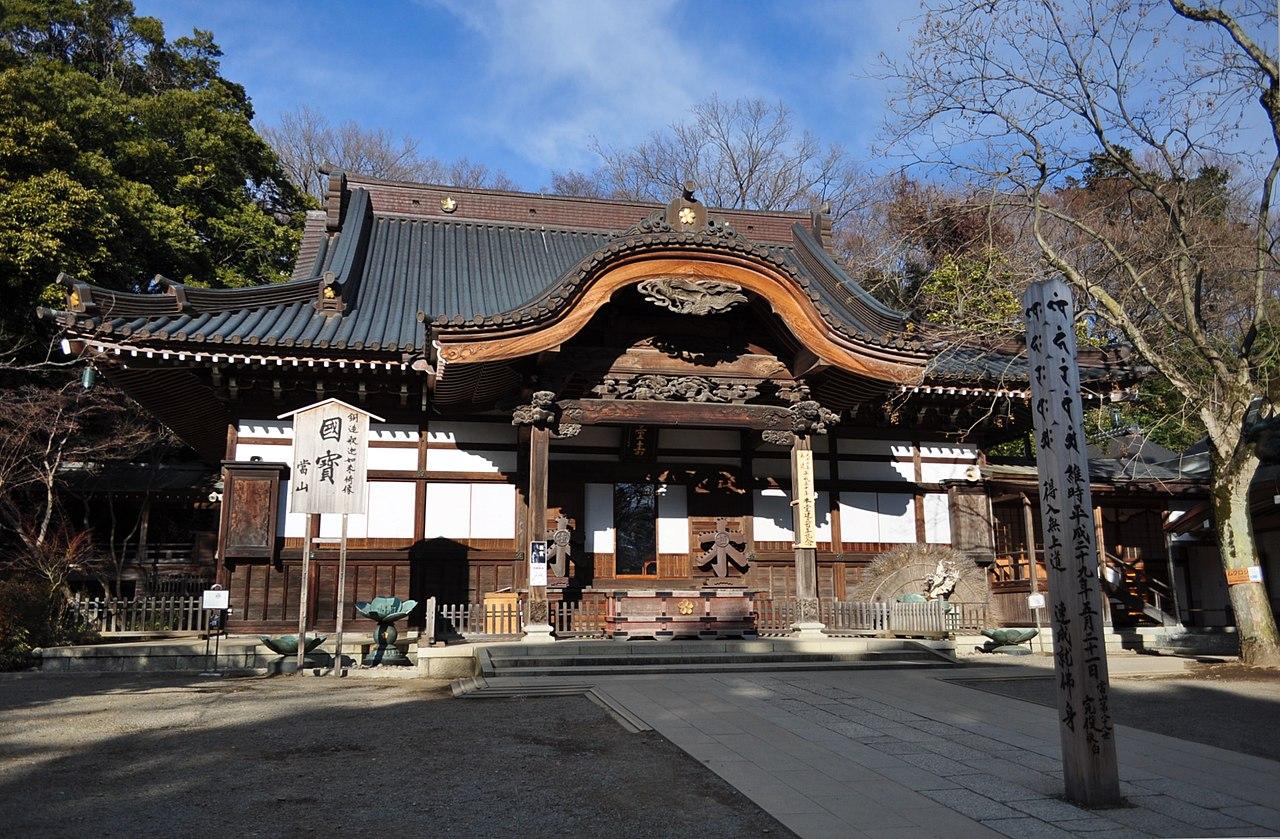1280px-Jindaiji-4.jpg