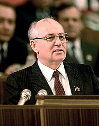 200px-RIAN_archive_850809_General_Secretary_of_the_CPSU_CC_M__Gorbachev_(crop).jpg