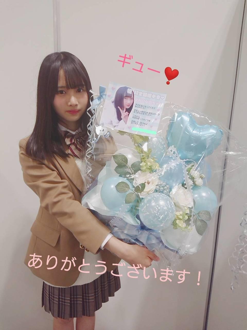 上村ひなの 2019 薔薇 済み