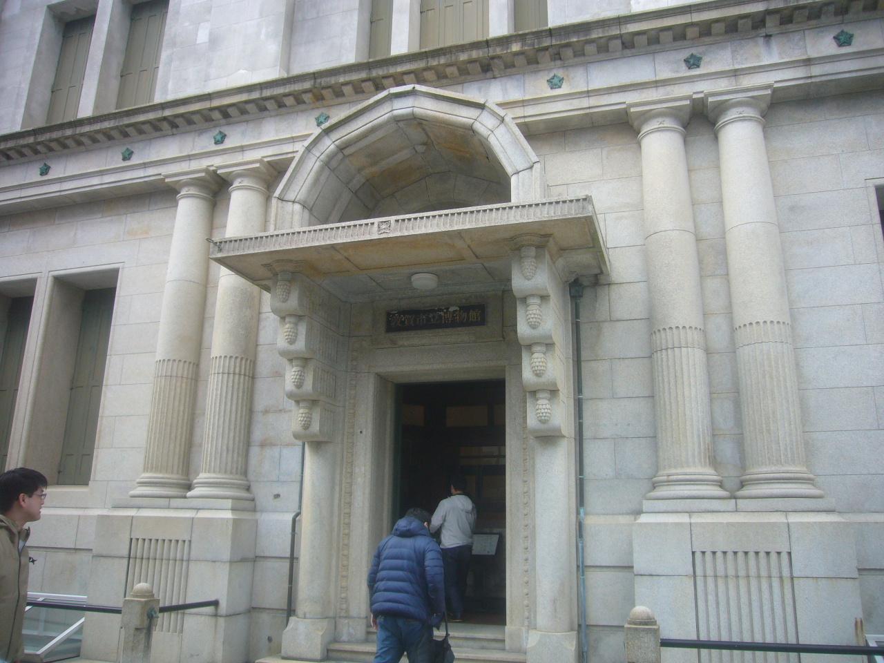 銀行博物館 H31.3.16