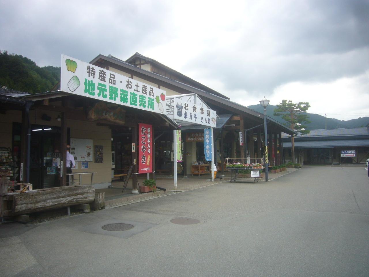 茶店 R1.6.24