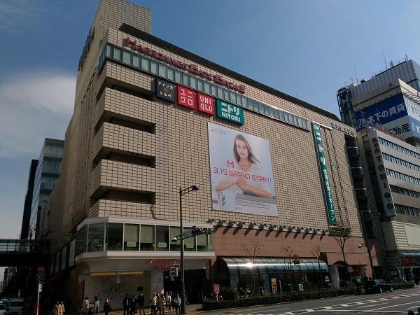 s-ginza_gaikan-1024x768.jpg